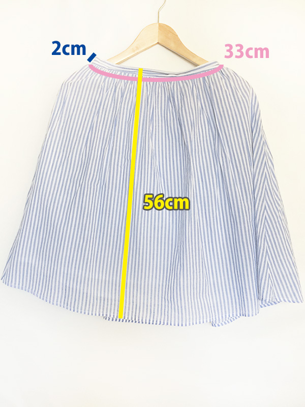 Honeys-stripe-skirt-size