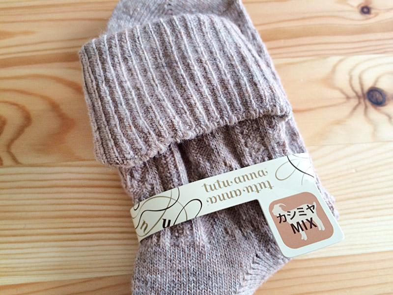 tutuanna(チュチュアンナ)秋色靴下カシミヤMIXソックス