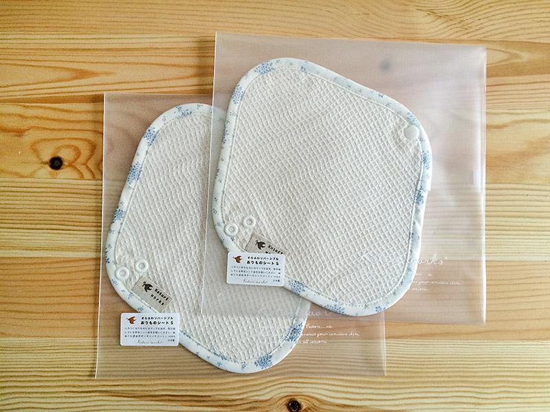 【レビュー】オーガニックコットン布ナプキン買いました