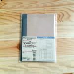 【無印良品】2016年の手帳を買いました。~上質紙マンスリーノート~