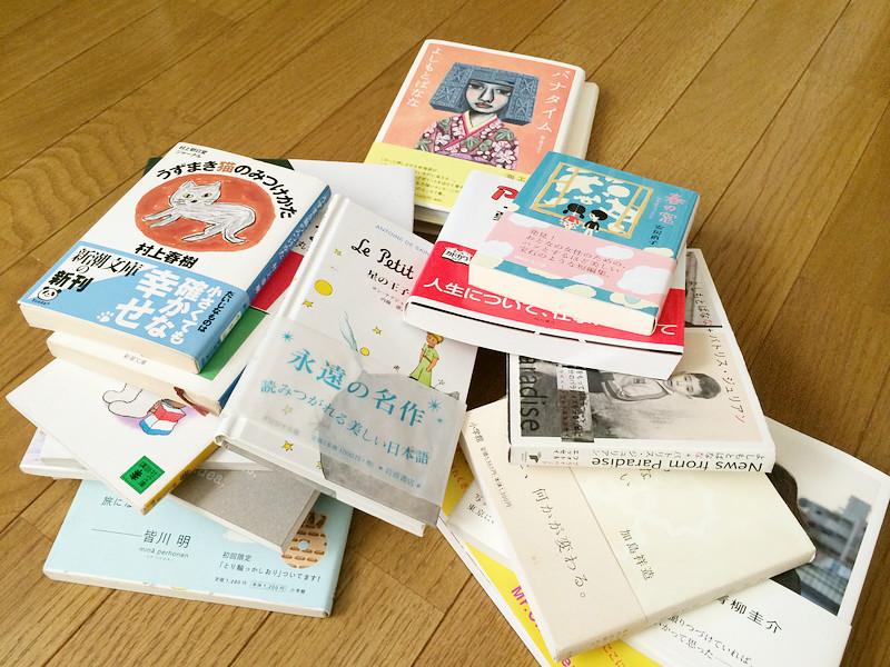 受けの断捨離43(本・DVD)