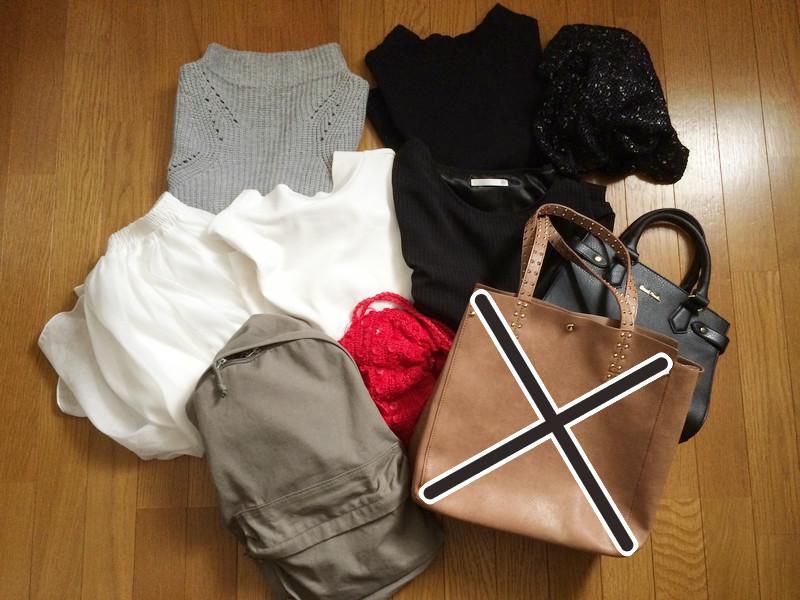 断捨離候補の衣類と鞄