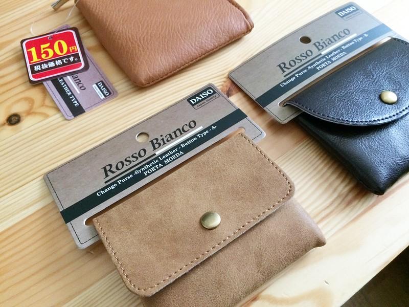 【レビュー】ダイソー L字型財布と小銭入れ 買いました