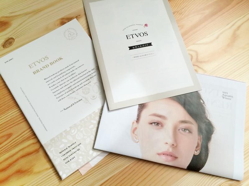 エトヴォス(ETVOS) BRAND BOOKやお手入れガイド
